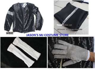 SALE MICHAEL JACKSON BILLIE JEAN OUTFIT 4 PIECES SET