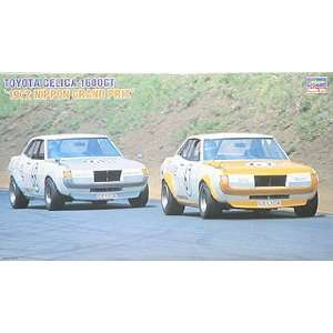 1/24 Toyota Celica 1500GT Racing Toys & Games