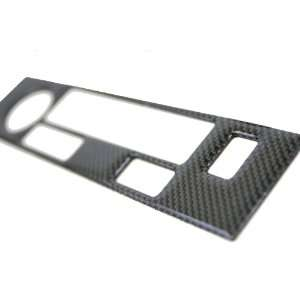 Bene Vento BVRW 6000 CF Nissan Carbon Finish Dash Kits