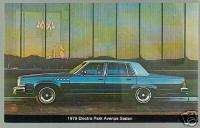 1979 79 BUICK ELECTRA PARK AVENUE SEDAN Dealer Postcard