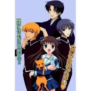 Fruits Basket T shirt