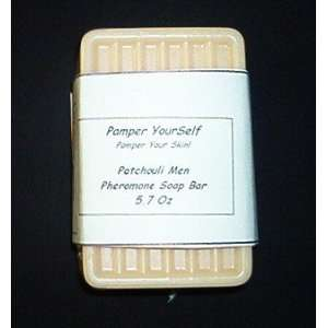 Patchouli Shea Butter Soap 5.7 Oz Bar, All Natural Beauty